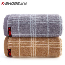 Gold Towel Pure Cotton Thickening and Lengthening 2 Men's and Women's Large Washing Towels Soft Absorbent Pure Cotton Facial Towel All Cotton