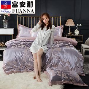 欧式天丝四件套提花纯棉床上用品