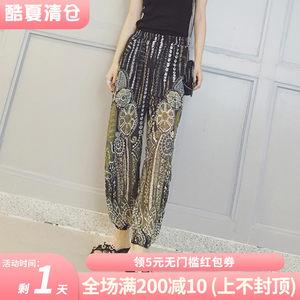 泰国旅游套装衣服防晒防蚊灯笼裤大人女夏季薄款出游九分裤两件套