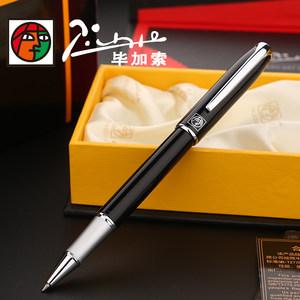 Pimio<span class=H>毕加索</span>签字笔916黑色男女办公<span class=H>水笔</span><span class=H>金属</span>中性笔学生用宝珠笔