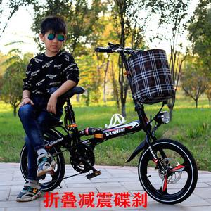 儿童折叠<span class=H>自行车</span>男女孩14/16/20寸变速碟刹减震小型便携中大童单车