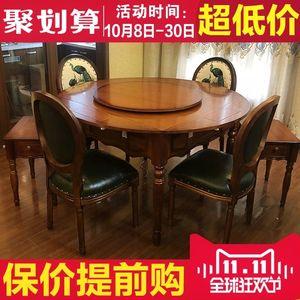 新款圆形实木<span class=H>麻将机</span>餐桌两用全自动<span class=H>麻将桌</span>家用欧式电动胡桃色机麻