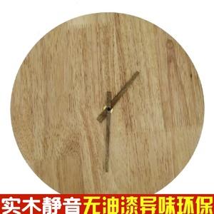 现代简约个性DIY实木<span class=H>钟表</span>无刻度<span class=H>挂钟</span>圆形卧室客厅木质时尚超静音