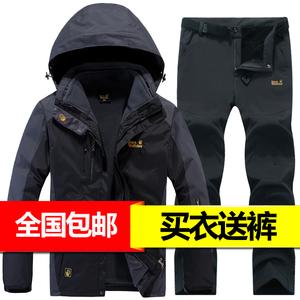 冲锋衣男三合一冬季加绒加厚两件套衣裤套装女防风衣潮牌登山服男