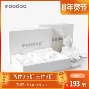 eoodoo新生儿礼盒婴儿衣服秋冬套装出生满月礼物初生母婴宝宝用品
