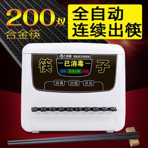 苏宁售后筷子消毒机家用不带商用烘干小型迷你新款智能<span class=H>消毒柜</span>盒