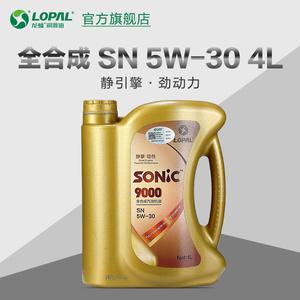 龙蟠SONIC9000 全合成<span class=H>机油</span>正品 <span class=H>汽油</span>发动机润滑油 SN 5W-30 4L