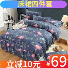 New Korean Bedspread Four-piece Bedspread Skirt Simmons Protective Bedspread Slip 1.5/1.8/2.0m
