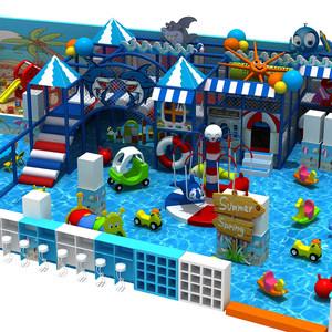 幼儿园户外玩具攀爬大型组合淘气堡乐园沙池玩具河南洛阳二手转让