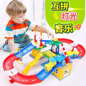 儿童拼装电动轨道车玩具套装火车小<span class=H>汽车</span>益智宝宝1-3-5岁男孩积木