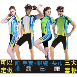 夏季<span class=H>骑行</span>服短袖套装男女自行车山地车衣服上衣短裤<span class=H>骑行</span>裤<span class=H>服装</span>定制