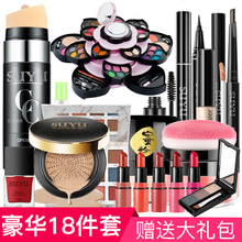 The whole set of big plum blossom rotary makeup box, eye shadow blush combination makeup cosmetics.