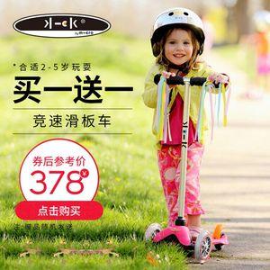骑克kick宝宝初学滑板<span class=H>车</span> 儿童2-5岁小孩扭扭<span class=H>车</span>三轮<span class=H>车</span>脚<span class=H>踏板</span>滑轮<span class=H>车</span>
