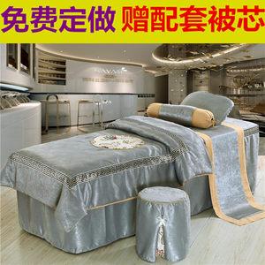 全棉美容<span class=H>床罩</span>四件套欧式高档美容院专用理疗按摩<span class=H>床罩</span>单件纯色简约