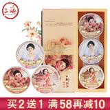 上海女人 保湿补水雪花膏 80g*3罐 券后23元包邮
