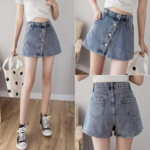 Jeans Skirt Female Summer 2019 New Korean Version Baitaa Half-length Skirt with High Waist and Slim Wide Legs and Leisure Short Pants Skirt