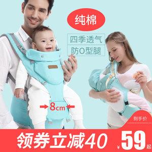 迪咕咪婴儿<span class=H>背带</span>宝宝多功能腰凳四季通用横前抱式轻便抱娃神器透气