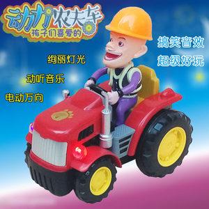 光头强农夫<span class=H>车</span>熊出没经典拖拉机电动音乐万向闪光小孩益智儿童<span class=H>玩具</span>