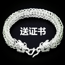 Certificate 990 Pure Silver Men's Thai Bracelet with Double Leads and Overbearing Fashion Korean Version Individual Men's Bracelet Free of Domestic Freight