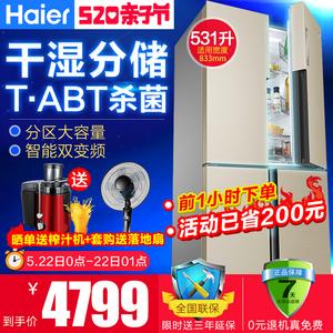 十字对开门<span class=H>冰箱</span>四门变频风冷无霜双开门Haier/海尔 BCD-531WDVLU1