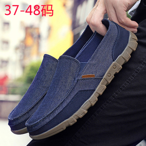 春季老北京布鞋45加大号<span class=H>帆布鞋</span>46休闲47一脚蹬懒人48特大码<span class=H>男鞋</span>子
