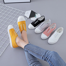 Student Flat-soled White Shoes 2019 Summer Korean Version Baitao New Slacker Leisure Canvas Shoes