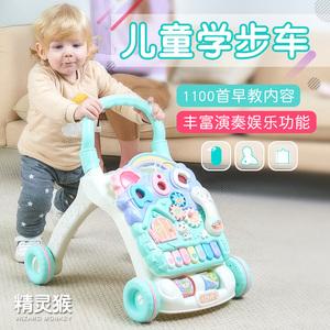 宝宝手推车学步车6-7-18个月助步车防侧翻音乐多功能1岁婴儿玩具