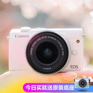 Canon/佳能m100 15-45 微单<span class=H>相机</span>入门级 vlog 高清数码旅游女生eos M100 照<span class=H>相机</span> 微单反 <span class=H>相机</span>女学生款