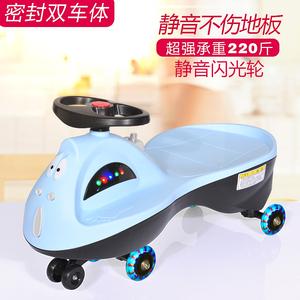 儿童<span class=H>扭扭车</span>  摇摆车音乐静音轮宝宝滑行可坐人溜溜车助步车1-3岁