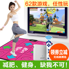 Slim men and women wireless dance blanket single TV interface Yoga running dancing machine