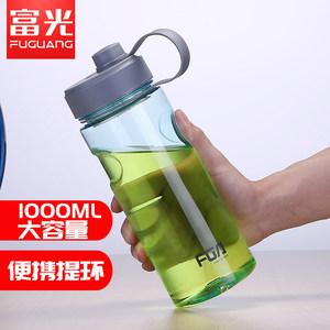 富光运动<span class=H>水杯</span>1000ml大容量便携塑料健身杯子太空杯学生耐摔随手杯
