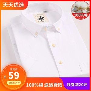 中年男士衬衫春夏季全棉短袖<span class=H>衬衣</span>男式爸爸装休闲薄款纯棉短袖衬衫