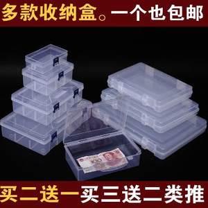 元件分类理塑料归纳零碎件收纳<span class=H>盒</span>分<span class=H>盒</span>拣五金工具整桌面文 空透明