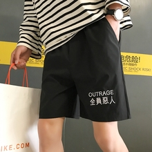 Summer pants Men's Korean version trend ins super-hot shorts Tide loose five-point pants Men's recreational beach shorts