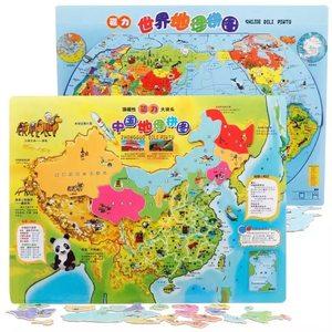 儿童中国世界<span class=H>地图</span>木制<span class=H>拼图</span>板磁性拼拼乐益智力早教男宝宝拼板玩具