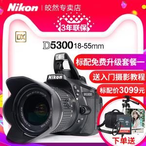 Nikon/尼康D5300套機18-55鏡頭單反入門級高清<span class=H>數碼</span>旅游照相機