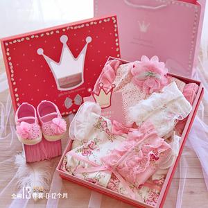modomoma婴儿礼盒服装用品连体衣春季装套装新生儿礼品女宝宝送礼