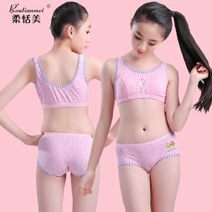 女童发育期<span class=H>内衣</span>套装初中学生小背心女生纯棉中大童少女夏季文胸薄