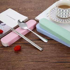 外出随身携带筷子勺子套装便携式餐具收纳盒方便外带成人旅游
