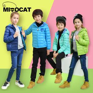 法国易猫儿童羽绒服轻薄款连帽中大童男童女童宝宝白鸭绒保暖外套