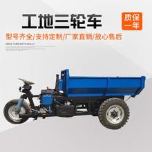 Diesel dump farm dump truck site electric tricycle coal mine pull brick cement small project