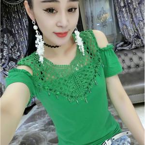 露肩上衣女2018夏装新款纯棉t恤女短袖修身韩版时尚性感百搭体恤