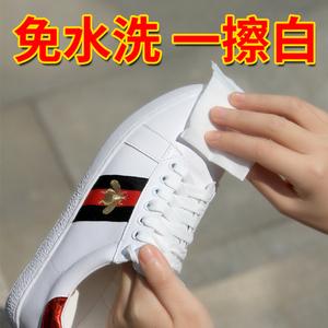 擦鞋神器湿巾小白鞋清洗剂一擦白免洗一次性专通用篮球鞋去污保养