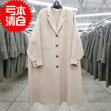 South Korean hand-sewn double-sided cashmere overcoat wool cloth jacket profile back kneading pleats in long fashion women