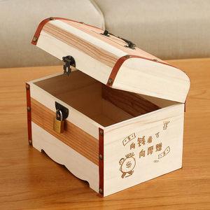 带锁收纳盒木盒子小箱子储物盒木箱子<span class=H>密码</span>化妆品首饰证件盒<span class=H>家用</span>小