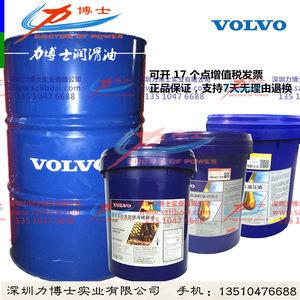 沃尔沃重负荷<span class=H>齿轮油</span>VOLVO GL-5 EP 85W-140<span class=H>车用</span><span class=H>齿轮油</span>VOE15067522