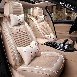 汽车坐垫四季通用全包围卡通专用座垫车垫可爱女<span class=H>车套</span>布艺亚麻座套