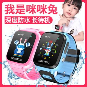 咪咪兔儿童电话<span class=H>手表</span>智能gps定位电信版多功能手机防水运动手环4g全网通男女孩中小学生天才拍照触摸通话插卡