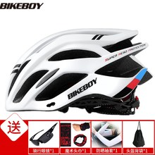 Simple Adult Lovable Skateboard Extra Half Helmets Import Enhanced White Handsome Male Bicycle Helmets Shade