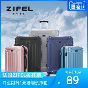 法国30寸<span class=H>行李箱</span>拉杆箱20寸登机箱超大容量拉杆箱商务旅行箱28寸